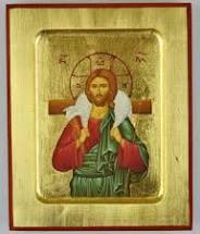 Le bon berger !  4° dimanche de Pâques   25 avril 2021