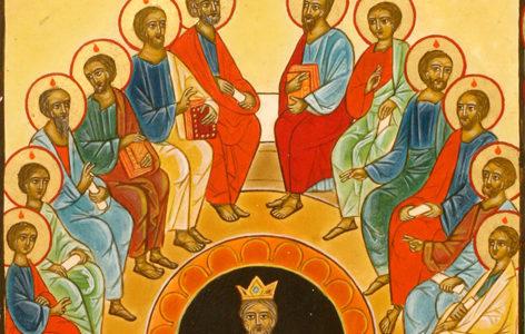 Accueillir l'Esprit saint !  Pentecôte   23 mai 2021